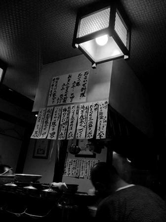 札幌「魚菜」店内