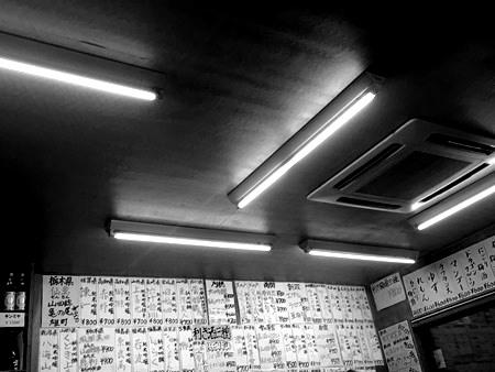 永楽食堂店内