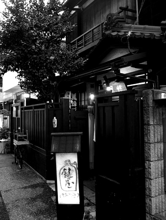 東京「鍵屋」