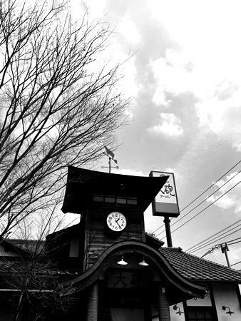 大砲ラーメン合川店