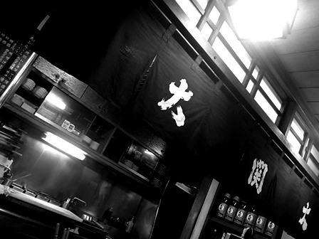 金沢「大関」