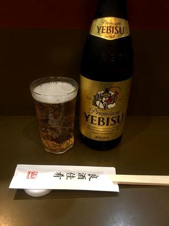 松江市「やまいち」