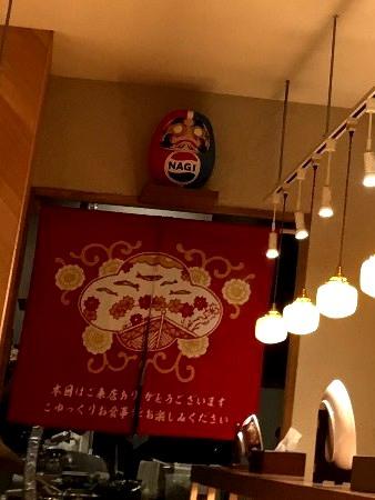 福岡空港ラーメン滑走路「ラーメン凪」