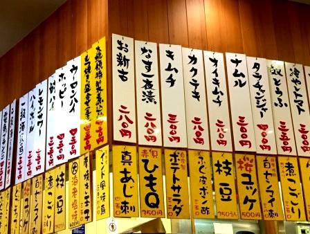 上野「大統領」