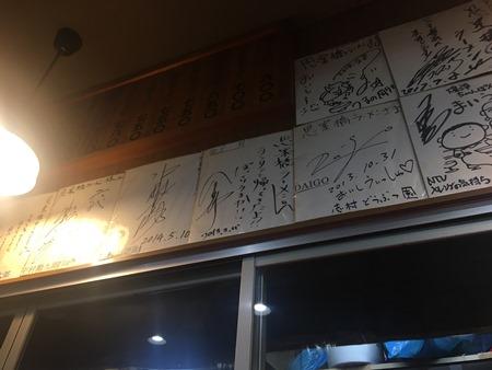 長崎「思案橋ラーメン」
