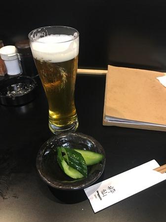 宮崎新「粋仙」
