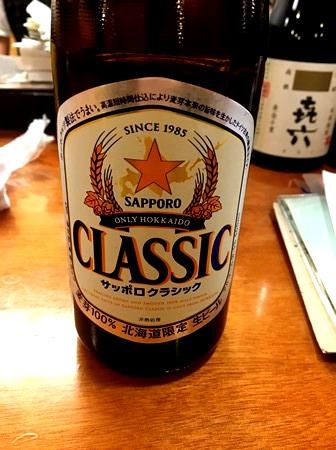 札幌「味百仙」