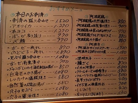 徳島「食彩 遊真」