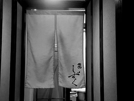 福岡「独酌しずく」