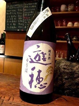 金沢「酒房 猩猩」