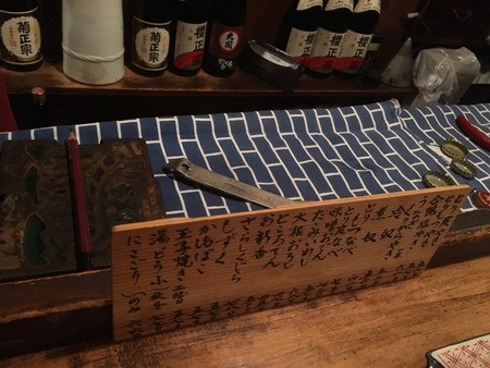 東京で失敗しないおひとりさま「鍵屋」