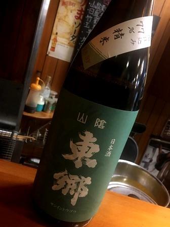 徳島「居酒屋」