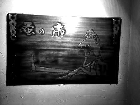 宮崎「蚤の市」