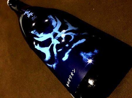 百十郎 純米吟醸 大辛口 生原酒 冬のオリオン