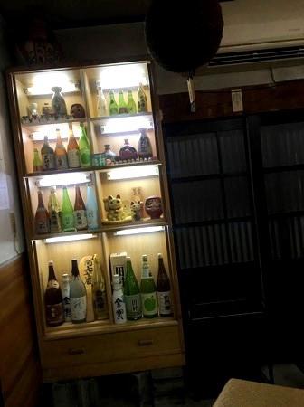 郡山「金寶酒蔵」