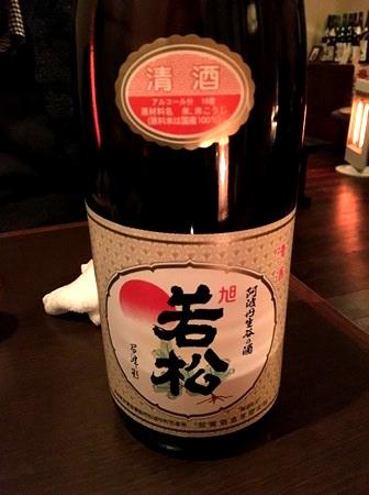 京都「酒亭ばんから」