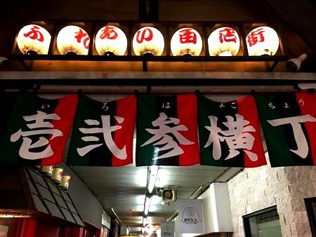 仙台「なつかし屋」