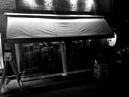 熊本「武蔵小路立ち呑み酒場」