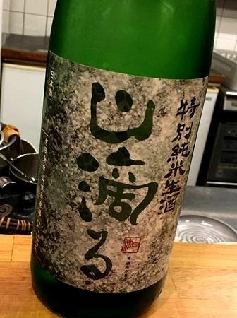 大阪「寧」