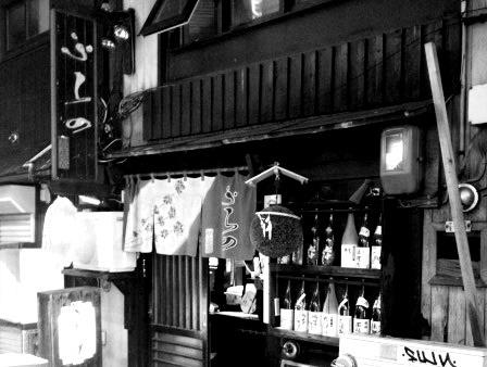 札幌「ふらの」