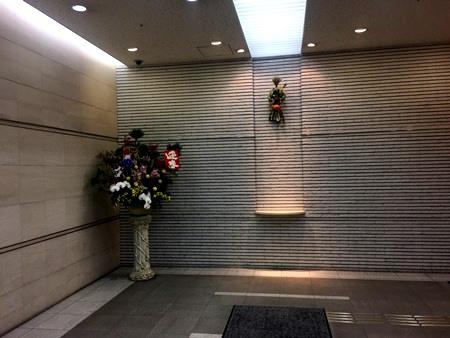 ダイワロイネットホテル岡山駅前