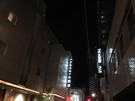 アグネスホテル徳島