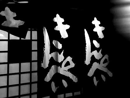 倉敷「金平」