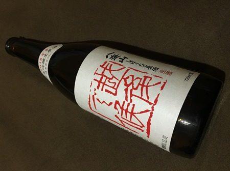 八海山 純米吟醸 しぼりたて原酒 越後で候 赤越後