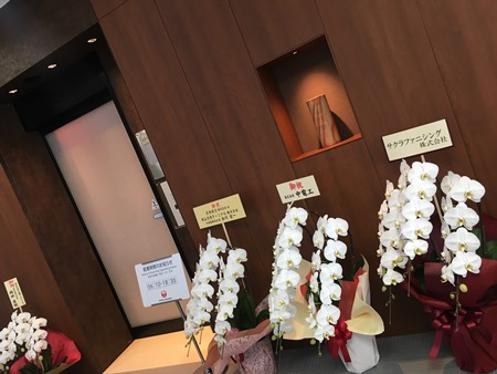 岡山桃太郎空港JALサクララウンジ