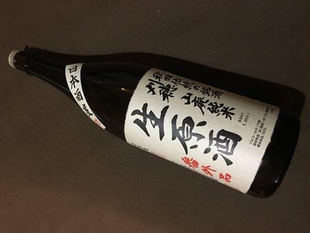 刈穂 山廃純米 生原酒 番外品+21