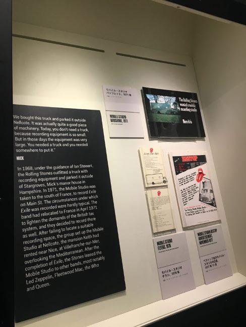 Exhibitionism-ザ・ローリング・ストーンズ展