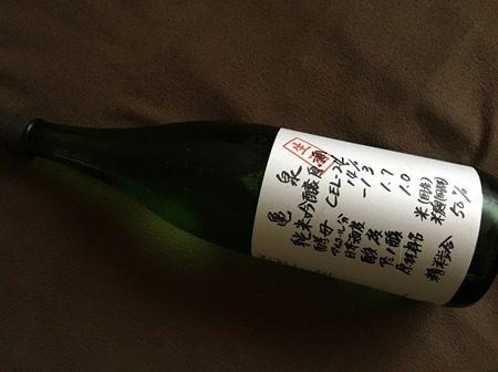 亀泉酒造 亀泉 純米吟醸 生原酒 CEL-24