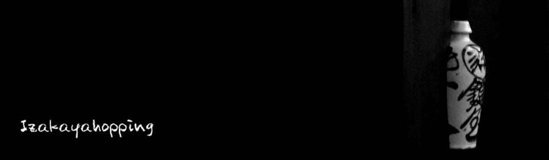 Izakayahopping