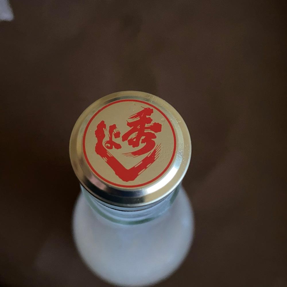 秀よし 純米原酒 練り上げにごり酒 とろとろと