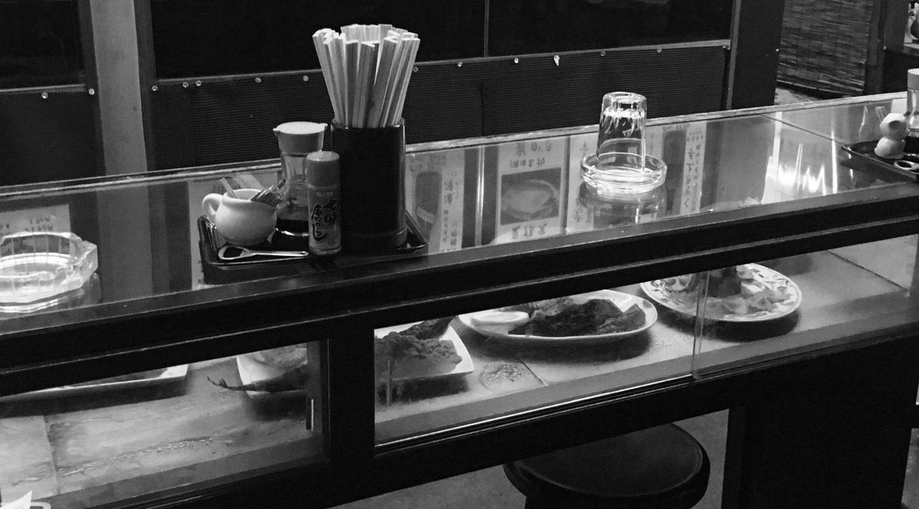 酒田-久村の酒場