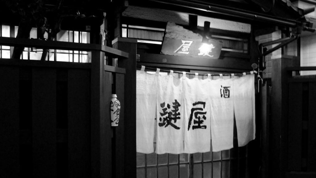 東京-鍵屋
