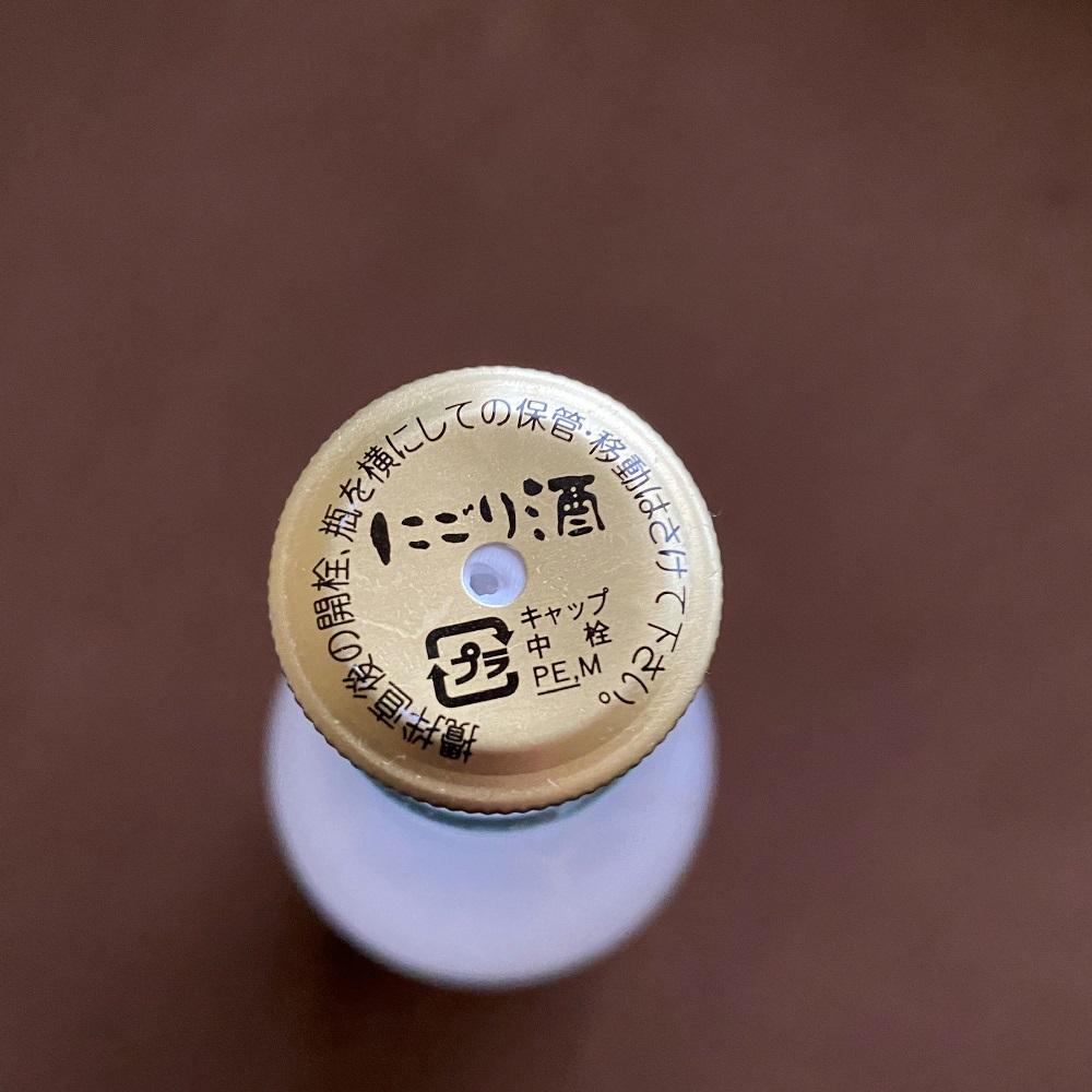 山本 純米 生酒 にごり酒 ど