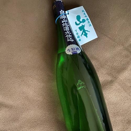 山本 純米吟醸 生原酒