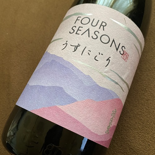 飛良泉 山廃純米 うすにごり Four Seasons