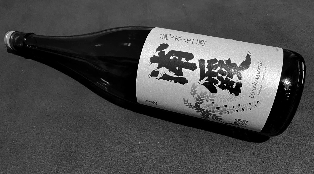 浦霞 純米 生酒