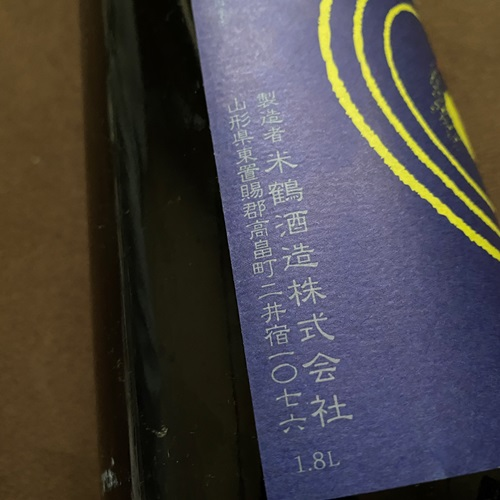 米鶴 純米 蛍ラベル