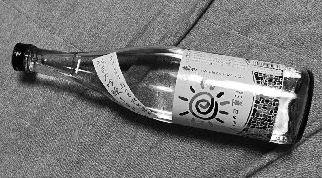 あさ開 純米大吟醸 ハレの日夏酒