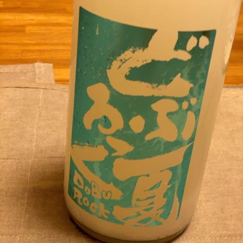 陸奥八仙 夏どぶろっく 純米活性にごり生