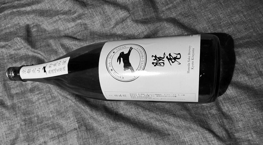 脱兎 野兎の宴 純米 無濾過生原酒